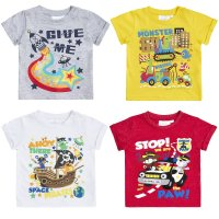 11C140: Baby Boys Printed T-Shirts (3-24 Months)