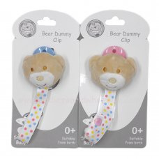 GP-25-1013: Baby Bear Dummy Clip (0+ Months)