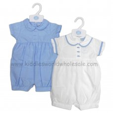 R18043: Baby Boys Romper With Embroidery (0-9 Months)