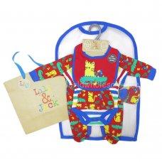 R18716: Baby Boys Jungle 6 Piece Net Bag Gift Set (NB-6 Months)
