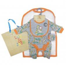 R18717: Baby Boys Safari 6 Piece Net Bag Gift Set (NB-6 Months)