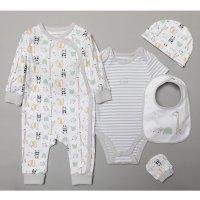 S19099: Baby Unisex Organic Cotton 5 Piece Set (NB-6 Months)