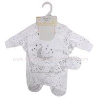 S19424: Baby Unisex  Bear 5 Piece Velour Gift Set (NB-6 Months)
