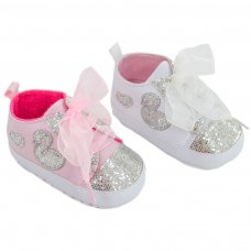 B1375-S: Shiny Swan Trainers (0-12 Months)