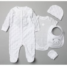 T20183: Baby Unisex Bear Embossed 5 Piece Gift Set (NB-6 Months)