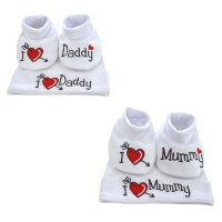 Hat, Bib & Bootee Sets