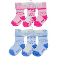 Multi Pack Socks (25)