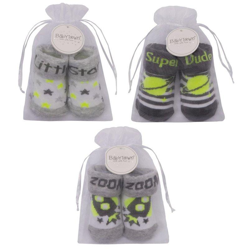 10C156: Baby Boys Space Organza Bag Gift Socks (0-12 Months)