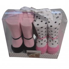 27056: Baby Girls 2 Pack Tights Gift Set (0-12 Months)