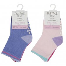 44B772: Baby Girls 5 Pack Heel & Toe Socks With Grippers