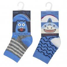 44B828: Baby Boys 3 Pack Cotton Rich Design Ankle Socks (Shoe Size 3-5.5)