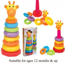 55206: Gerry The Stacking Giraffe (12+ Months)