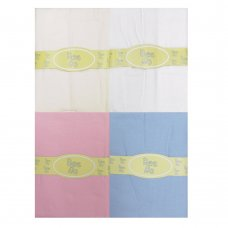 Baby Cot 2 Pack Cotton Flat Sheets (100 x 150 CM)