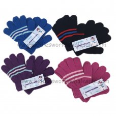 AT642P: Children's Assorted Colours 2 Pack Gloves