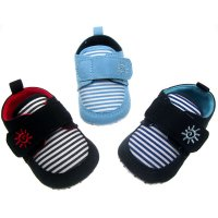 B2030-B: Boys Stripy Velcro Shoes (0-12 Months)