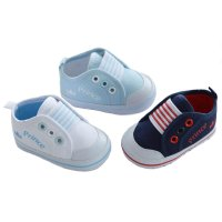 B2164: Cotton Twill Trainer Shoe (NB-12 Months)
