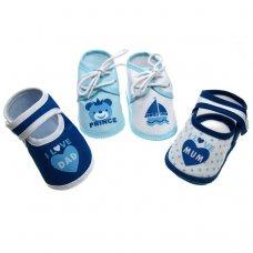 B51-B: Boys Terry Cotton Shoes (0-4 Months)