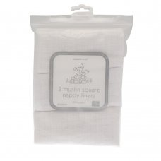 BIT030963: 3 Pack White Muslin Square Nappy Liners (60x60cm)
