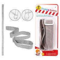FS181: Children's Grey Wrist Link