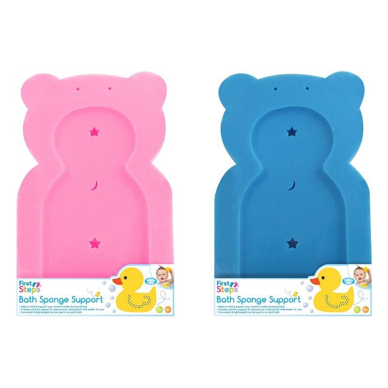 FS324: Baby Bath Support