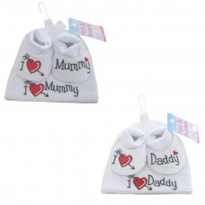 HB12: I ♥ Hat & Bootee Set