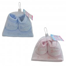 HB24: Brother/Sister Hat & Bootee Set