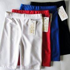 Lycra Stretch Shorts - White