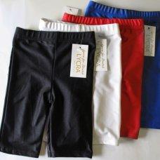 Lycra Stretch Shorts - Black