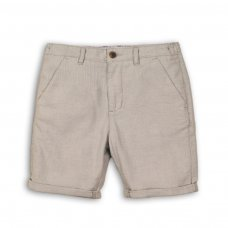 Nomad 7: Knitted Smart Short (3-8 Years)