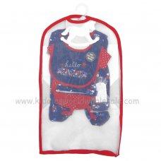 P16122: Baby Girls Blue Floral 6 Piece Net Bag Gift Set (NB-6 Months)