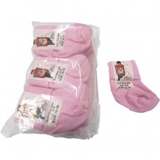 Clock Socks: Pink Pack of 12