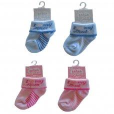 "S290: ""I ♡ Mum/Dad"" Baby Socks (NB-6 Months)"