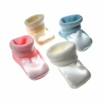 S404: Acrylic Satin Turnover Baby Bootees