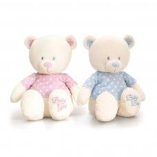 SN0291: 25cm Baby Bear W/T-Shirt