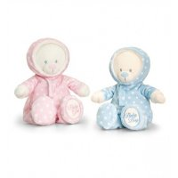 SN0295: 17cm Baby Bear In Romper Suit