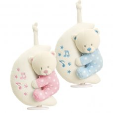 SN0775: 20cm Baby Musical Bear on Moon