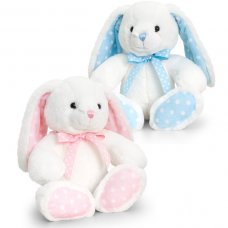 SN0786: 25cm Baby Spotty Rabbit