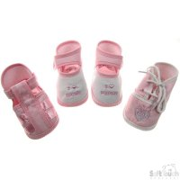 B50-G-O: Baby Girls Terry Boxed Cotton Shoes (0-4 Months)