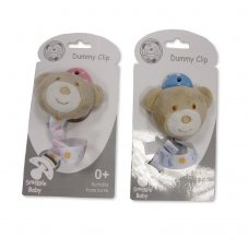 GP-25-0870: Baby Bear Dummy Clip