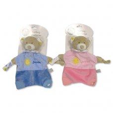 GP-25-0876: Baby Teething Comforter - My Little Sunshine (0+ Months)