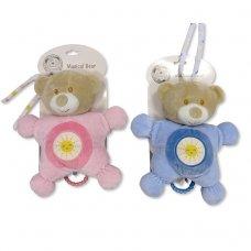 GP-25-0877: Baby Musical Bear - My Little Sunshine (0+ Months)