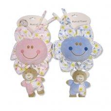GP-25-0879: Baby Musical Flower - My Little Sunshine  (0+ Months)