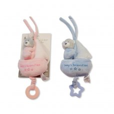 GP-25-0937: Baby Pull Musical Sailboat With Teether (0+ Months)