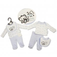 PB-20-520: Premature Baby Boys 3 Piece Set - Cute Little One