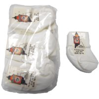 Clock Socks: White Pack of 12